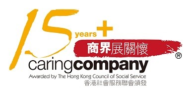 Caring Company for more than 15 consecutive years