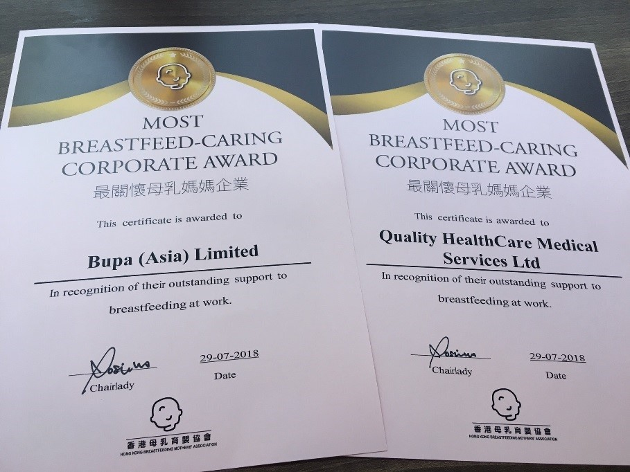 Bupa wins the Most Breastfeed-caring Corporate Award