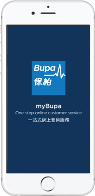myBupa is a one-stop online customer service portal