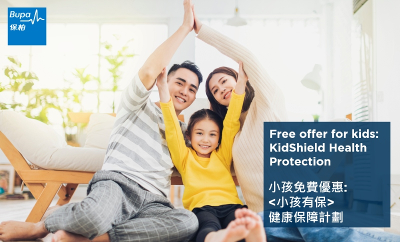 KidShield Health Protection