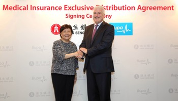 Hang Seng and Bupa announce 10-year exclusive distribution agreement