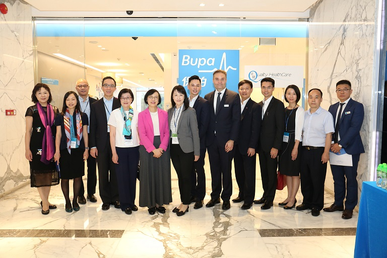 Bupa Guangzhou Integrated Medical Centre