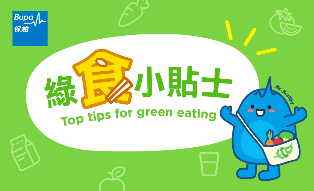 Top tips for green eating