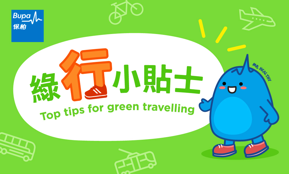 Top tips for green travelling