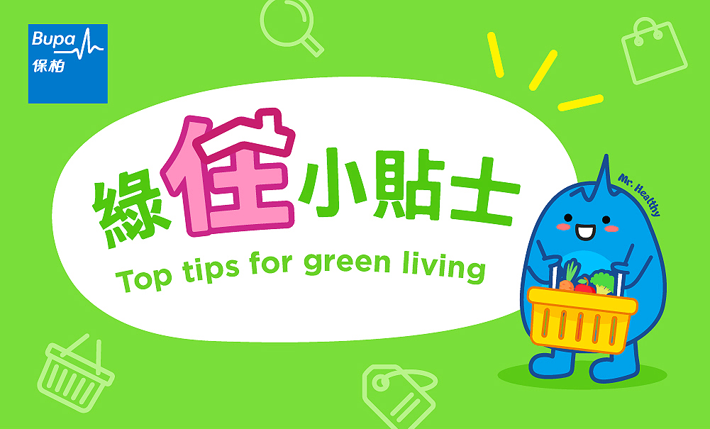 Top tips for green living